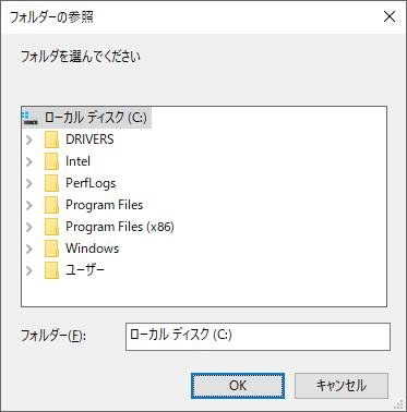 vba-shell-BrowseForFolder