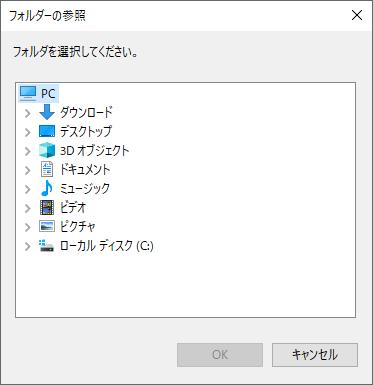 vba-winapi32-SHBrowseForFolder